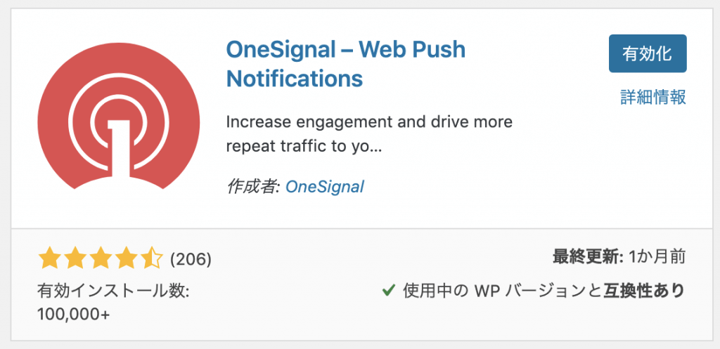OneSignal Push Notifications